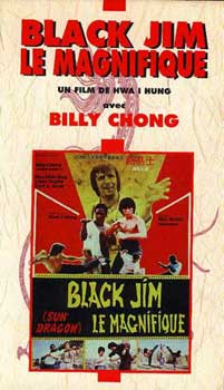 Black Jim, l'Impitoyable Ninja affiche